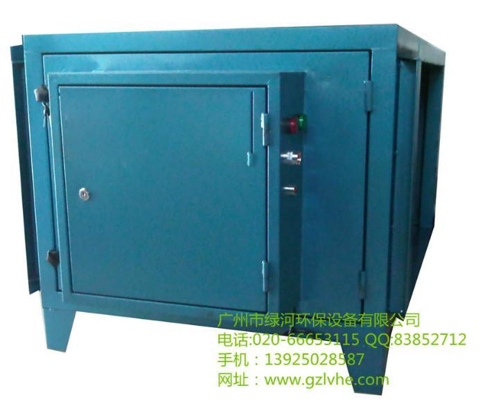 供应广州餐饮厨房油烟净化器厂家,餐饮厨房油烟净化器