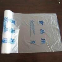 供应塑料袋批发_垃圾袋批发_塑料袋厂家