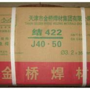 金桥牌ER506气保焊丝盘装图片