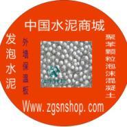 陕西聚苯颗粒混凝土价格/屋面保温图片