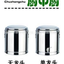 供应不锈钢保温桶10L无磁加厚