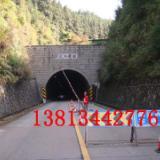 供应绥化隧道堵漏,隧道漏水用什么材料维修既防水又抗渗,维修隧道渗漏怎么施工