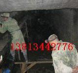 供应巢湖市地下室渗水维修,哪里做地下室渗水维修比较好?--江苏中赢防水堵漏公司最好