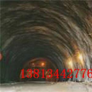供应砀山县隧道堵漏,超能防水堵漏材料治理隧道渗漏水提升延展性,隧道渗漏中赢堵漏