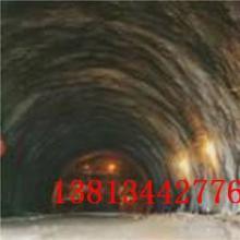 供应定边县隧道防渗堵漏公司,连云港隧道防渗堵漏,隧道堵漏材料咨询批发