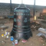 供应铜钟铸造厂家