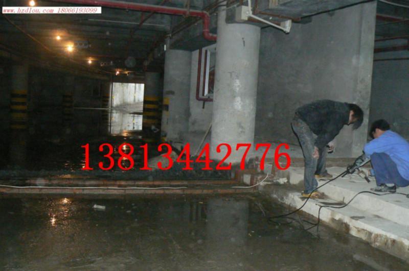 供应临沂地下室防漏施工,临沂地下室渗漏维修单位,临沂地下室防水公司