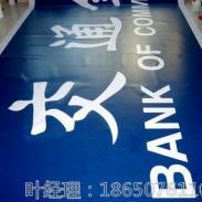 河池市交通银行招牌制作艾利5500灯箱贴3M商业标识