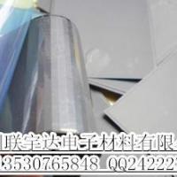 吸波材隔金属片/隔磁材/抗金属材/