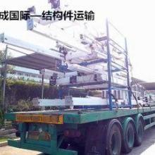 供应佛山中山瓷砖地板砖包柜包车运输到澳门平板车吊机车运输到澳门批发