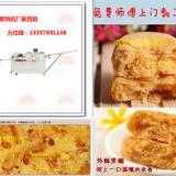 供应全自动酥饼机创业设备  酥饼机厂家