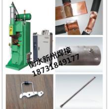 供应中频焊机中频点焊机衡水中频焊机