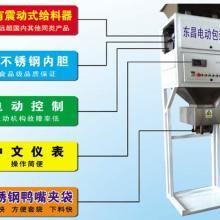供应牡丹江大米杂粮电动定量包装秤图片