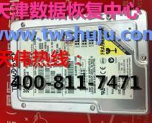 供应天津服务器RAID5数据恢复公司