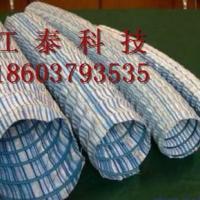 供应用于隧道环向排水的直径200软式透水管