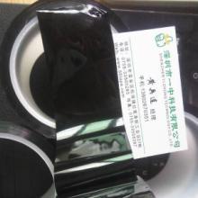 供应黑色PI胶带,黑色 耐高温300度