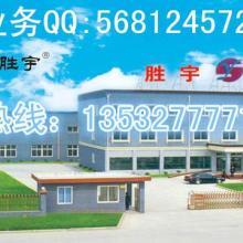 供应广东预分支电缆厂家,价格低,品质好