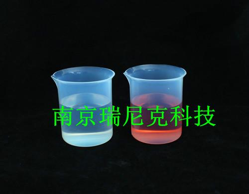 供应FEP烧杯规格