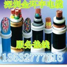 供应广东预分支电缆,深圳电线电缆厂家,东莞分支电缆价格