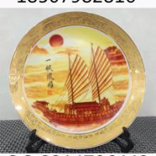 供应陶瓷烧烤盘