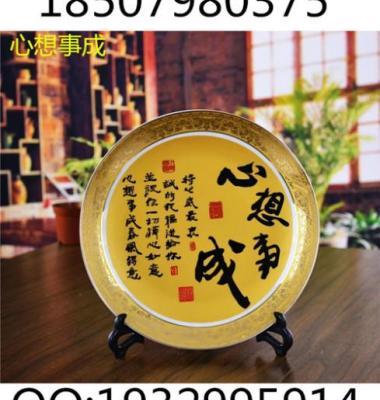 陶瓷烧烤盘图片/陶瓷烧烤盘样板图 (2)