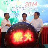 供应20152015深圳新能源产业展览会