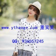 供应武汉汉正街女装批发市场 大型批发市场 连衣裙 打底衫等