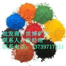 供应氧化铁、氧化铁的价格、氧化铁的特点