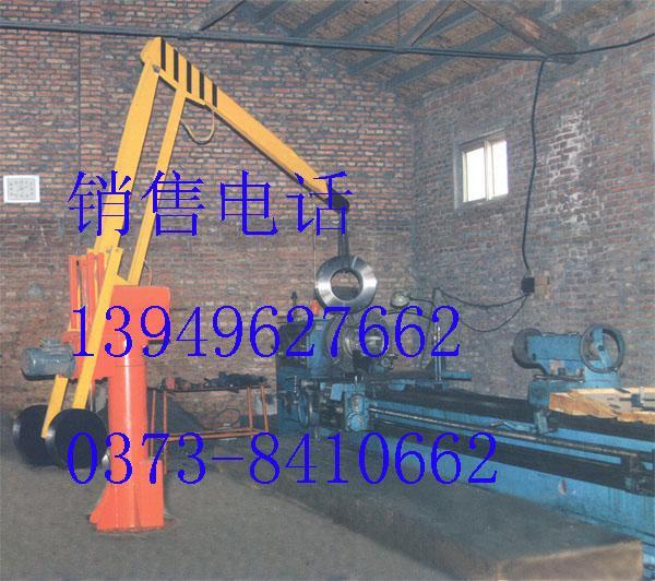 郑州平衡吊生产厂家:【厂家推荐】河南平衡吊忄