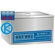 舒美超声波清洗器KQ-500VDV三频图片