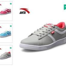 供应安踏板鞋2015春季新品休闲鞋