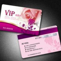 供应西安PVC超市会员卡制作