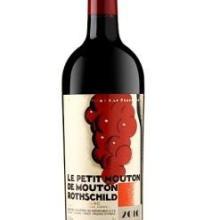 供应玛歌红亭红葡萄酒2003,法国玛歌红亭干红葡萄酒2003价格多少批发