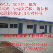 山东岩棉防火板板房图片