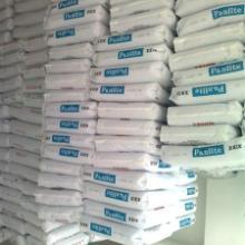 供应EVA美国杜邦0270温室大棚膜EVA鱼网用浮漂EVA浙江价格批发
