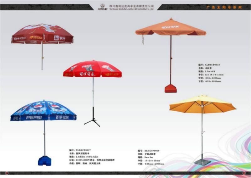 供应广告促销帐篷