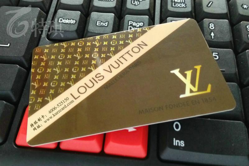 智能卡制作、磁条卡、条码卡图片/智能卡制作、磁条卡、条码卡样板图 (1)