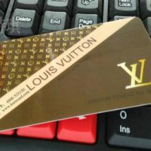 智能卡制作、磁条卡、条码卡价格表