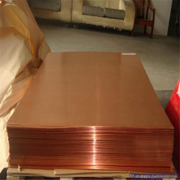 供应珠三角T2紫铜板价格,T2环保紫铜薄板中厚板,欢迎选购