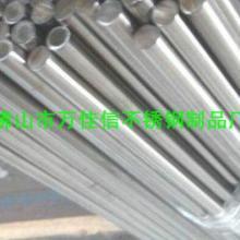 供应重庆江津市8毫米不锈钢研磨棒批发