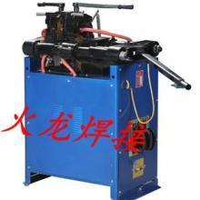 供应手动闪光对焊机螺纹钢筋闪光对焊机钢筋手动对焊机铁棒手动对焊机批发
