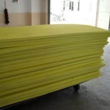 供应EVA发泡板材 EVA加工异形等