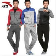 供应安踏针织运动套装保暖运动长裤卫衣