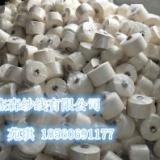 供应16支气流纺纯涤纱OET16S 纯涤纱16支 大化纤纯涤纱