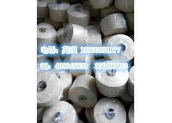 16支气流纺纯涤纱图片