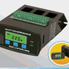 供应SEG101系列电动机微机监控保护器图片