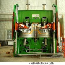 供应橡胶机械