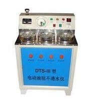 防水卷材不透水仪批发商,迪庆州防水卷材不透水仪供应