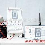 供应无线水位控制器