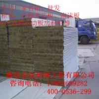 潍坊宏达岩棉彩钢复合板厂